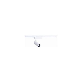 IRIS LED WHITE 12W, 3000K T9000