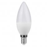 LED BULB  G10560DC