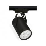 STORE LED BLACK 5W T6824