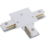 PROFILE RECESSED T-CONNECTOR WHITE T8834