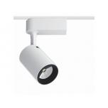 IRIS LED WHITE 7W, 4000K T8997