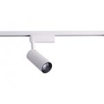 IRIS LED WHITE 20W, 4000K T9006