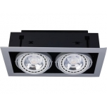DOWNLIGHT SILVER II ES111  T9572